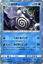 ポケモンカードゲーム ニョロボン(R)/ コレクション ムーン / SM1M / Pokemon