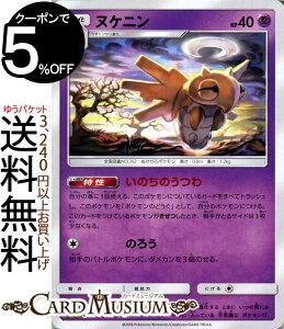 ポケモン pokemon フェアリーライズ トレーディングカード 通販 価格