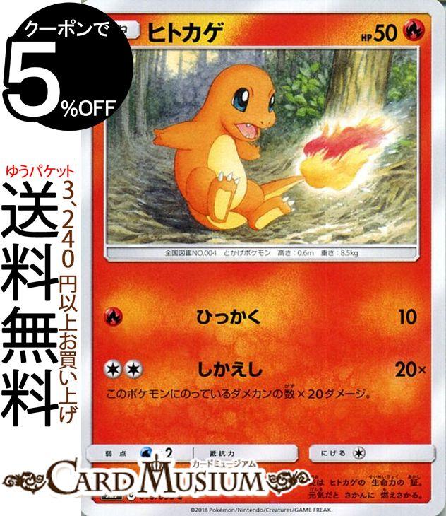 トレーディングカード・テレカ, トレーディングカードゲーム  C SM9 Pokemon
