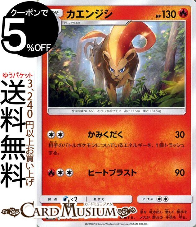 トレーディングカード・テレカ, トレーディングカードゲーム  SMI Pokemon 1