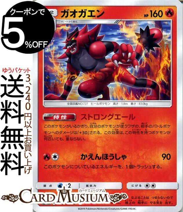 トレーディングカード・テレカ, トレーディングカードゲーム  U SM10 Pokemon 2