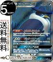 ポケモンカードゲーム ドンカラスGX SR SM10 ダブルブレイズ サン&ムーン Pokemon