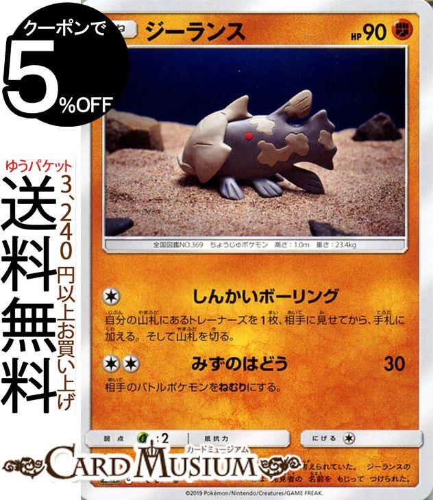 トレーディングカード・テレカ, トレーディングカードゲーム  U SM11 Pokemon