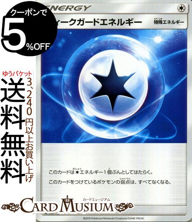トレーディングカード・テレカ, トレーディングカードゲーム  U SM11a Pokemon