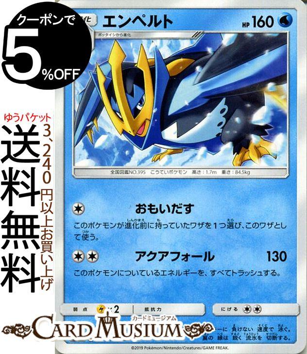 トレーディングカード・テレカ, トレーディングカードゲーム  U SM11b Pokemon 2