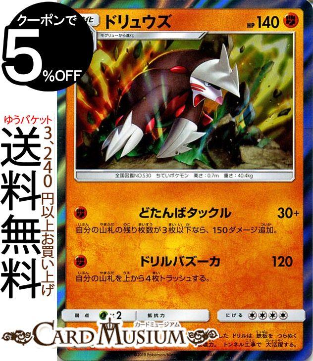 トレーディングカード・テレカ, トレーディングカードゲーム  R SM11b Pokemon 1