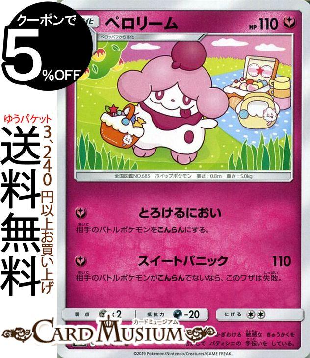 トレーディングカード・テレカ, トレーディングカードゲーム  U SM12 Pokemon 1