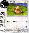 ポケモンカードゲーム カモネギ SML ファミリーポケモンカードゲーム サン&ムーン Pokemon | ポケモン カード ポケモンカード ポケカ ポケットモンスター サンアンドムーン サンムーン シングルカードでの販売となります 無 たねポケモン