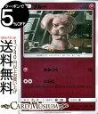 ポケモンカードゲーム ブルー C SMP2 名探偵ピカチュウ サン&ムーン Pokemon | ポケ...