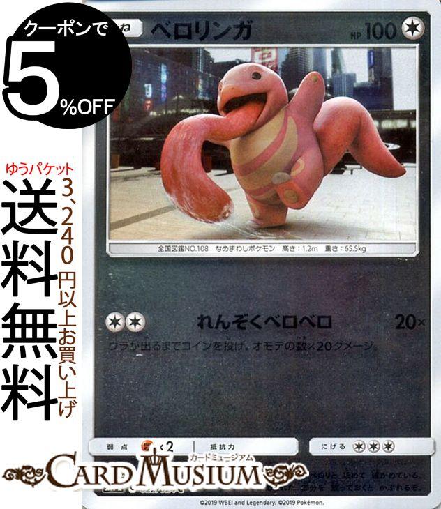 トレーディングカード・テレカ, トレーディングカードゲーム  C SMP2 Pokemon