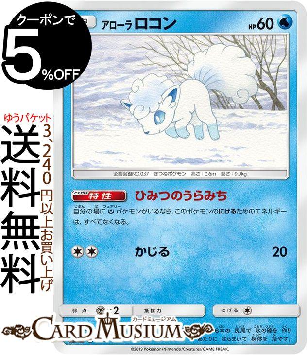 トレーディングカード・テレカ, トレーディングカードゲーム  SM12a GX Pokemon