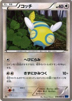トレーディングカード・テレカ, トレーディングカードゲーム  XY XY1 X XY1 Pokemon XY