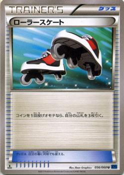 ポケモンカードゲーム XY ローラースケート / XY1 コレクションX / XY1 / Pokemon | ポケモン カード ポケモンカード ポケカ ポケットモンスター XY 拡張パック 拡張 パック コレクション