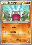 ポケモンカードゲーム XY イシツブテ / XY2 ワイルドブレイズ / XY2 / Pokemon   ポケモン カード ポケモンカード ポケカ ポケットモンスター XY 拡張パック 拡張 パック ワイルド ブレイズ