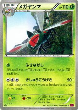 トレーディングカード・テレカ, トレーディングカードゲーム  XY XY4 XY4 Pokemon XY