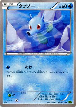 トレーディングカード・テレカ, トレーディングカードゲーム  XY XY5 XY5 Pokemon XY