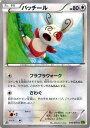 ポケモンカードゲーム XY パッチール / XY5 タイダル...