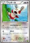 ポケモンカードゲーム XY パッチール / XY5 タイダルストーム / XY5 / Pokemon | ポケモン カード ポケモンカード ポケカ ポケットモンスター XY 拡張パック 拡張 パック タイダル ストーム