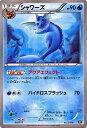 ポケモンカードゲーム XY シャワーズ/THE BEST OF XY Pokemon | ポケモン カード ポケモンカード ポケカ ポケットモンスター XY ハイクラス パック HE BEST OF XY