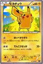 ポケモンカードゲーム XY ピカチュウ/THE BEST OF XY Pokemon | ポケモン カード ポケモンカード ポケカ ポケットモンスター XY ハイクラス パック HE BEST OF XY