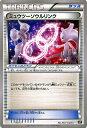 ポケモンカードゲーム XY ミュウツーソウルリンク/THE BEST OF XY Pokemon | ポケモン カード ポケモンカード ポケカ ポケットモンスター ミュウツー ソウルリンク XY ハイクラス パック HE BEST OF XY