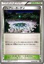 ポケモンカードゲーム XY フェアリーガーデン/THE BE...