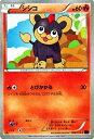 ポケモンカードゲーム XY シシコ / 爆熱の闘士 / XY11 / Pokemon | ポケモン カード ポケモンカード ポケカ ポケットモンスター XY 拡張パック 拡張 パック 爆熱 闘士