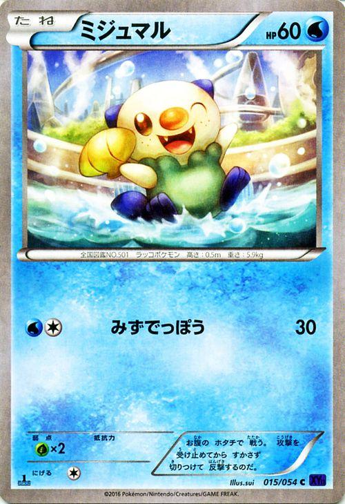 トレーディングカード・テレカ, トレーディングカードゲーム  XY XY11 Pokemon XY