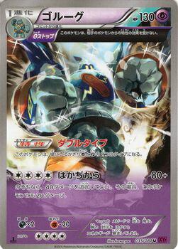 トレーディングカード・テレカ, トレーディングカードゲーム  XY ) XY7 XY7 Pokemon XY