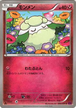 トレーディングカード・テレカ, トレーディングカードゲーム  XY XY7 XY7 Pokemon XY