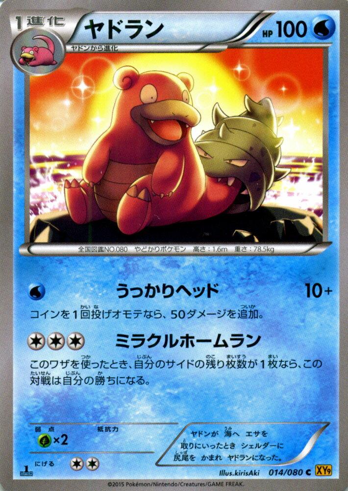 トレーディングカード・テレカ, トレーディングカードゲーム  XY XY9 Pokemon XY