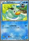 ポケモンカードゲーム XY コアルヒー / 破天の怒り / XY9 / Pokemon | ポケモン カード ポケモンカード ポケカ ポケットモンスター XY 拡張パック 拡張 パック 破天 怒り