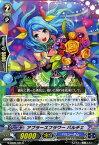 ヴァンガードG アプラーズフラワー パルチェ G-CB05 | 七色の歌姫 バミューダ△ マーメイド メガラニカ Vanguard
