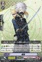 ヴァンガードG 鳴狐 R G-TB01 | 刀剣乱舞 オンライン 刀剣乱舞 刀剣男士-打刀 レア Vanguard
