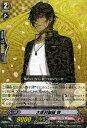 ヴァンガードG 大倶利伽羅 特 R G-TB02 | 刀剣乱舞 オンライン 弐 刀剣乱舞 刀剣男士-打刀 レア Vanguard