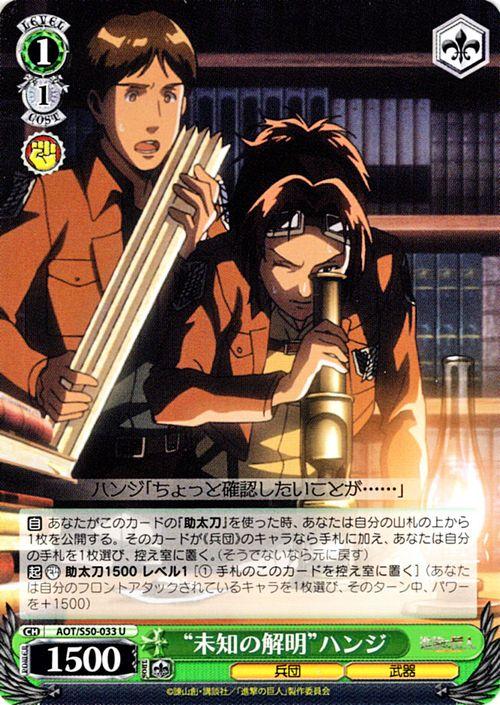 トレーディングカード・テレカ, トレーディングカードゲーム  Vol.2 ( U ) AOTS50-033