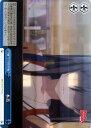 カードミュージアム 楽天市場店で買える「ヴァイスシュヴァルツ BanG Dream! 本音 ( CC BD/W47-118 | ヴァイス シュヴァルツ カードバンドリ 青 クライマックス」の画像です。価格は20円になります。