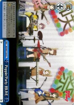 ヴァイスシュヴァルツ BanG Dream! Poppin'Party 初LIVE ( CC ) BD/W47-120 | ヴァイス シュヴァルツ カードバンドリ 青 クライマックス