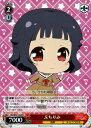 カードミュージアム 楽天市場店で買える「ヴァイスシュヴァルツ BanG Dream! ぷちりみ ( PR BD/W47-122 | ヴァイス シュヴァルツ カードバンドリ 牛込 りみ りみりん Poppin'Party ポピパ 赤 キャラクター」の画像です。価格は100円になります。