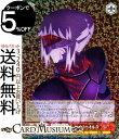 ヴァイスシュヴァルツ Fate/stay night [Heaven's Feel] 圧倒する力 セイバーオルタ(R) FS/S64-064 | ヴァイス シュヴァルツ 型月 赤 キャラクター サーヴァント 武器