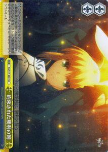 ヴァイスシュヴァルツ Fate / Zero 約束された勝利の剣 ( CC ) FZ/S17-030 | ヴァイス シュヴァルツ カードフェイト ゼロ 黄 クライマックス画像