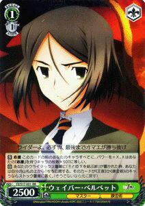 トレーディングカード・テレカ, トレーディングカードゲーム  Fate Zero ( RR ) FZS17-031