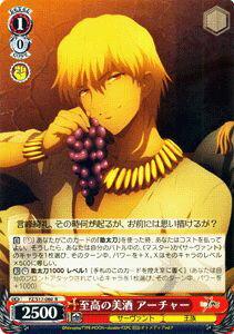 ヴァイスシュヴァルツ Fate / Zero 至高の美酒 アーチャー ( R ) FZ/S17-060 | ヴァイス シュヴァルツ カードフェイト ゼロ 赤 キャラクター画像