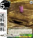 カードミュージアム 楽天市場店で買える「ヴァイスシュヴァルツ ソードアート・オンライン オルタナティブ ガンゲイル・オンライン スーツケースに潜むレン(U GGO/S59-018   ヴァイス シュヴァルツ 緑 キャラクター アバター 武器」の画像です。価格は40円になります。