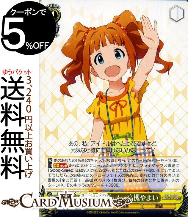 トレーディングカード・テレカ, トレーディングカードゲーム  (C) IASS61-033