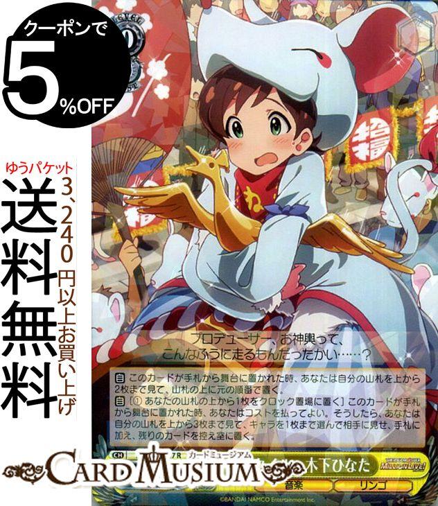 トレーディングカード・テレカ, トレーディングカードゲーム  (R) IMSS61-007