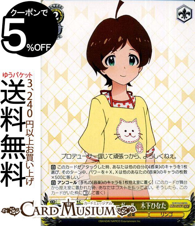 トレーディングカード・テレカ, トレーディングカードゲーム  (C) IMSS61-034