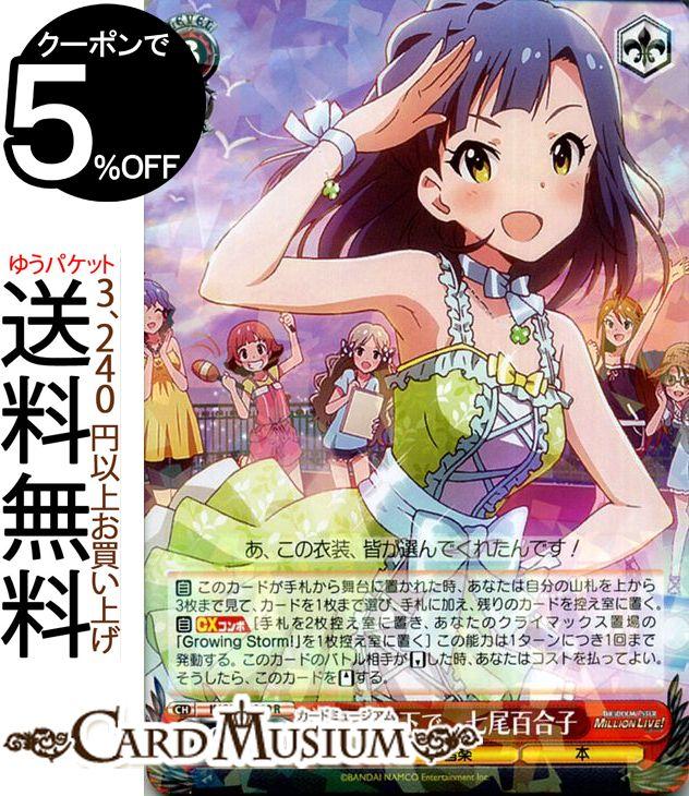 トレーディングカード・テレカ, トレーディングカードゲーム  (R) IMSS61-060