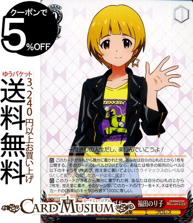 トレーディングカード・テレカ, トレーディングカードゲーム  (C) IMSS61-070