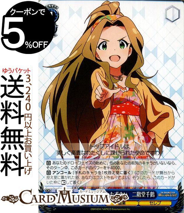 トレーディングカード・テレカ, トレーディングカードゲーム  (C) IMSS61-116